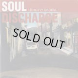 SOUL DISCHARGE - Strictly Groove CDEP