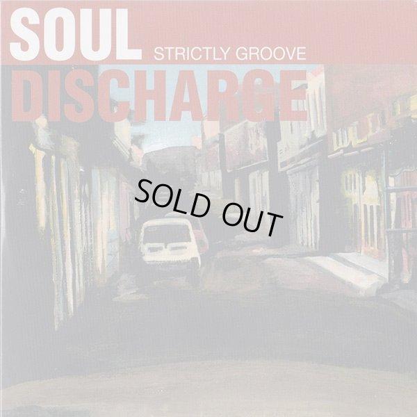 画像1: SOUL DISCHARGE - Strictly Groove CDEP