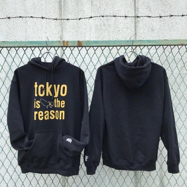 画像1: DOWN FOR LIFE CLOTHING - Reason パーカー 黒